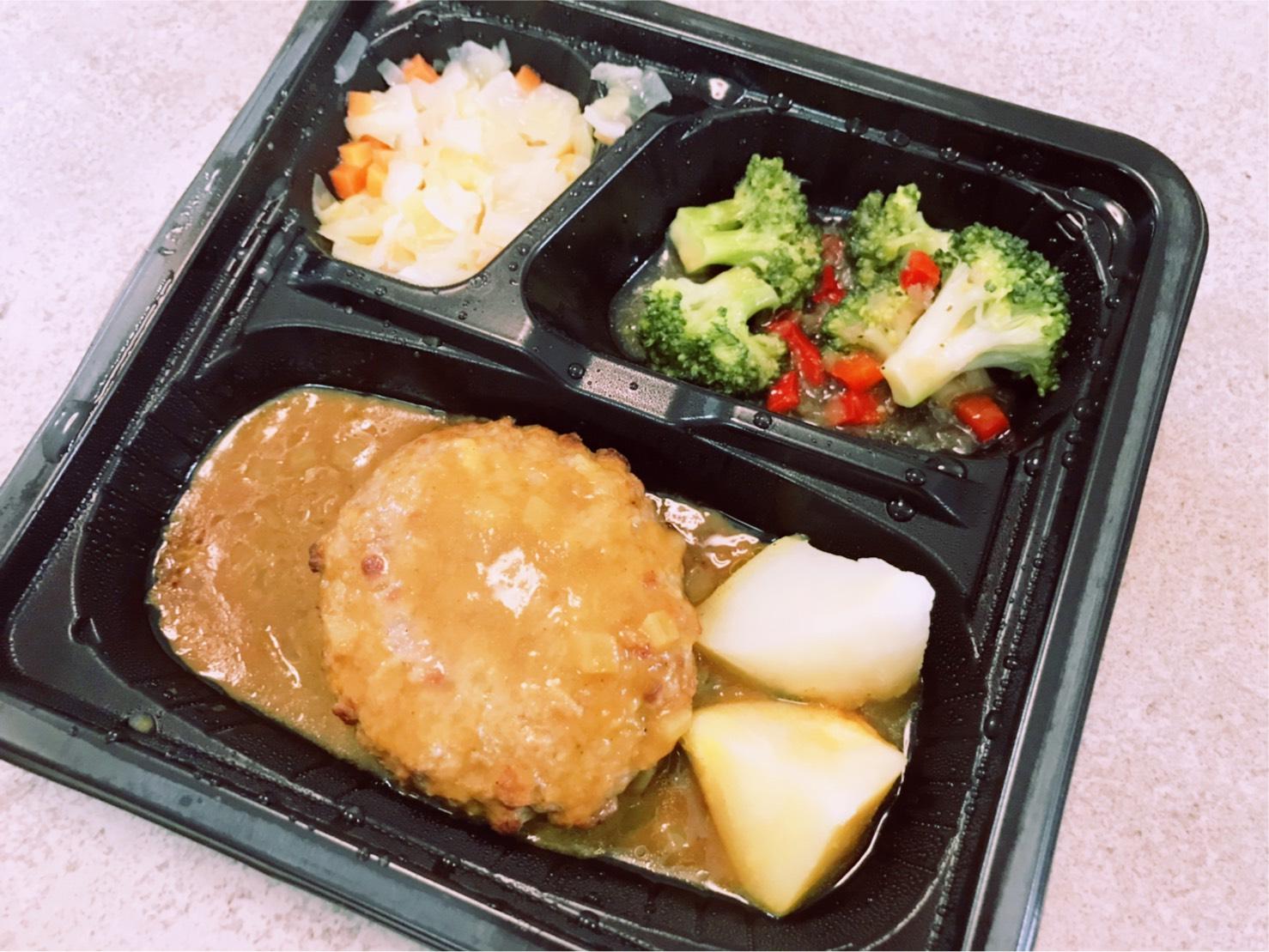シンプルミール カレーハンバーグ