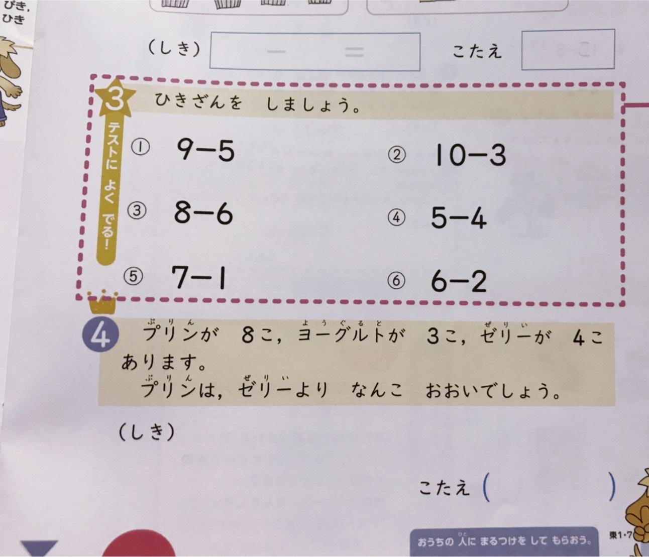 小学生向けポピー 特徴2